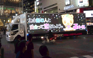 Jメール宣伝トラック